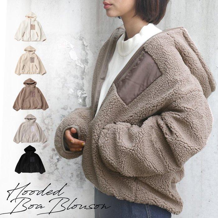 《FOS》2019新款 日本 女生 可愛 雪帕 連帽 外套 刷毛 帽t 保暖 修身 女款 時尚 上班 出國 雜誌款 熱銷