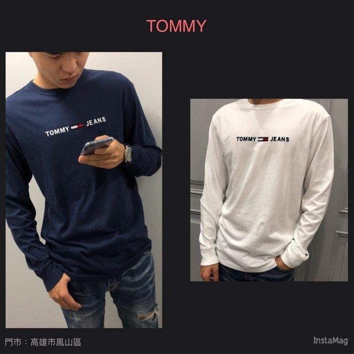 【現貨】 TOMMY JEANS 男生成人LOGO刺繡長T 保證正品 歡迎來店參觀選購