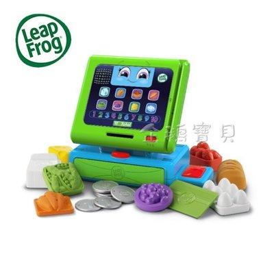 @企鵝寶貝二館@ 美國-Leap frog 互動學習收銀機 (LF19306)
