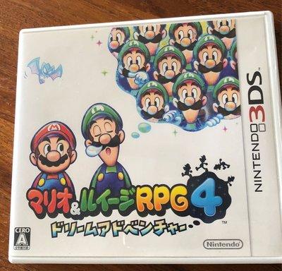 任天堂3DS遊戲/瑪利歐與路易吉RPG4夢境冒險(免運)
