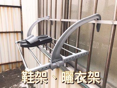 (送2個曬鞋架) 可移動多功能不鏽鋼(...