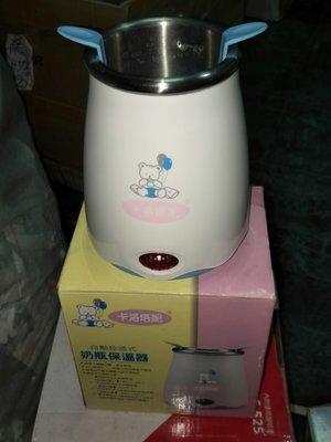 卡洛塔妮 電子控溫式  奶瓶保溫器 / 溫奶器 / 副食品加熱器