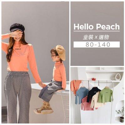 純棉內搭Cheer Up長T恤 不起球不掉色  Hello Peach