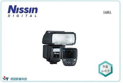 ~視冠台中~Nissin i60A KIT 閃光燈 for Sony 送 AIR 1 觸發器 ni接點 公司貨