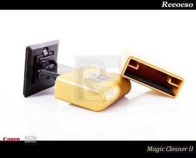 【特價促銷】2018 新品上市 Recocso 濾鏡魔術清潔筆.奈米科技方型濾鏡筆.除指紋.除油(Lenspen可參考)