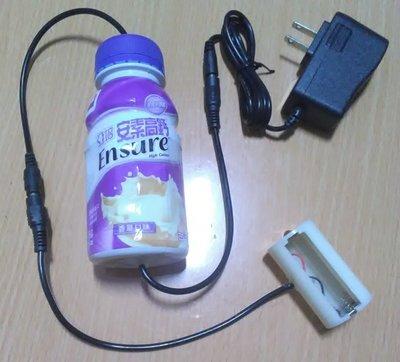 【溪州網路賣場】瓦斯熱水器專用永久電池整套配備完整 (TBK電子IC控制器專用電源轉換器)
