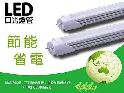 LED燈管 LED T8燈管 T8 LED日光燈管 2尺紅光 神明桌燈管 LED T8紅燈管  一組2支 新北市