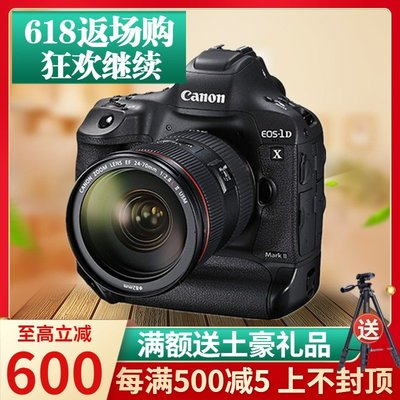 相機Canon佳能EOS 1DX Mark II 1DX2 1dx3單機全畫幅旗艦專業單反相機