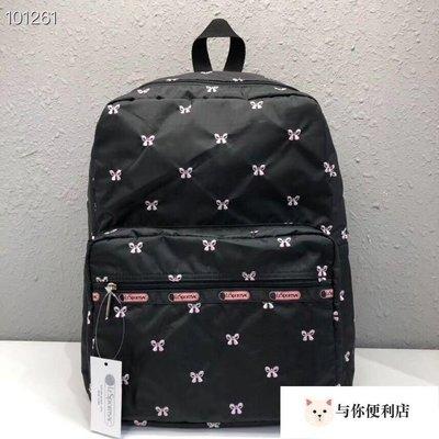 LeSportsac 刺繡蝴蝶結 8266 旅行雙肩後背包 7990 限量#与你便利店#