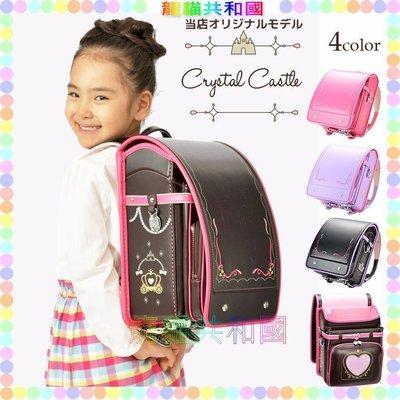 ※龍貓共和國※日本製書包《Cryctal Castle大容量A4 手工書包 硬殼兒童書包 皮革後背包包入學用》非天使之翼