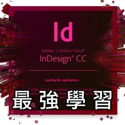 InDesign CC影音教學,製作排版無論是短篇、長篇文章、製作手冊、書冊、海報