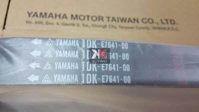 K-TWO零件王-山葉原廠皮帶 S MAX-155.原廠製耐用.耐操.