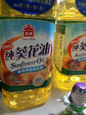 義美100%太陽花(葵花)油 1500 ml / 瓶
