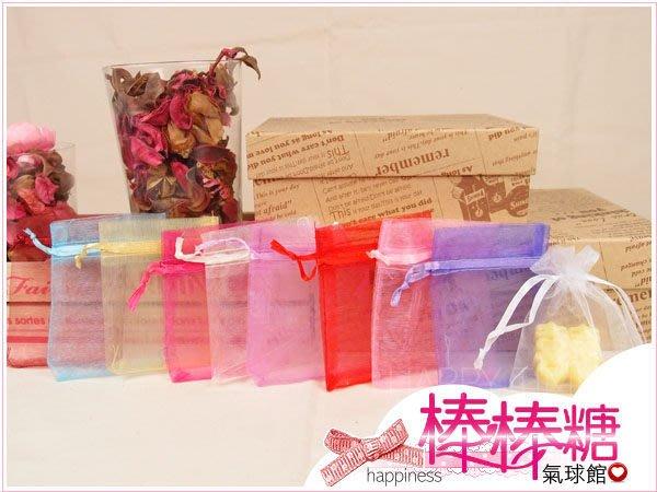 紗袋 &棒棒糖氣球館& 6X9 珍珠紗袋 /10個 禮品包裝袋 糖果袋 婚禮小物 送客禮 情人禮 贈品