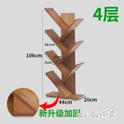 簡易書櫃兒童客廳置物架竹辦公室學生桌上小書架落地樹形創意書架 rj2896