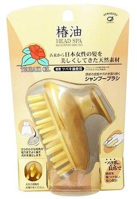 【雷恩的美國小舖】日本製 IKEMOTO 池本梳子 椿油柔順髪梳 美髮梳 髮妝梳 按摩梳 頭皮梳 洗髮梳