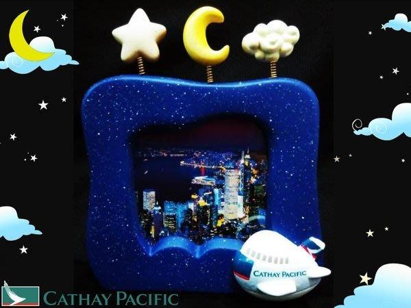 藍河馬X 飛機 全新 國泰 CX Cathay Pacific 夜光 相架