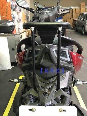【箱架屋】雷霆S Racing S 150 後架 雷霆 S 150 後箱架 漢堡架 後行李箱架 安裝需割避震器旁的塑膠殼