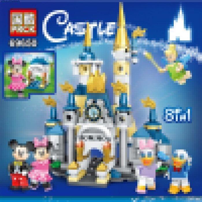【積木反斗城】可愛 抽抽樂 八合一 城堡 人偶 人仔 國酷 GD/相容 樂高 LEGO 積木