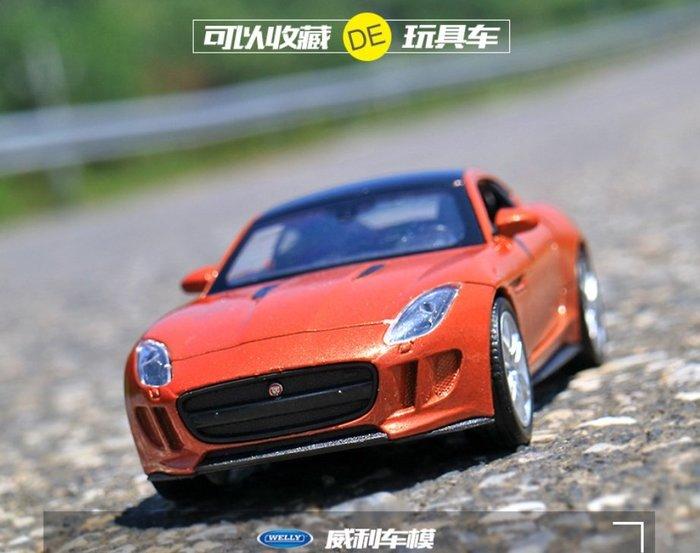 阿莎力 Welly 威利 Jaguar F-TYPE 正版授權 1:36 1/36 合金車 模型車 迴力車