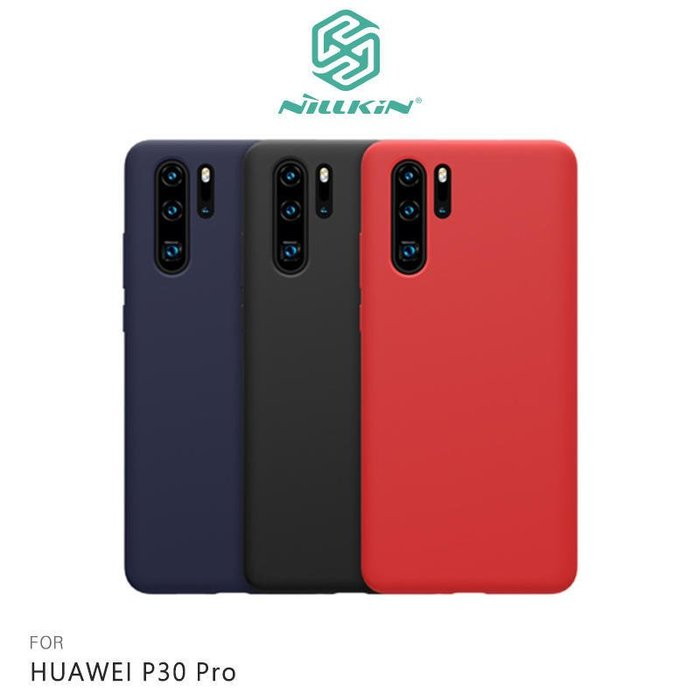 *phone寶*NILLKIN HUAWEI P30 Pro/P30 感系列液態矽膠殼 保護鏡頭 手機殼 保護套