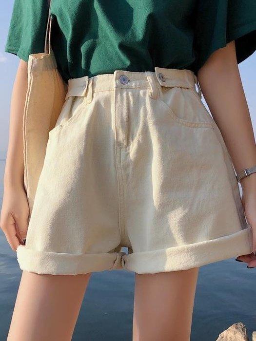 【瘋狂夏折扣】短褲牛仔短褲女夏新款韓版高腰顯瘦闊腿寬松百搭米色a字熱褲外穿