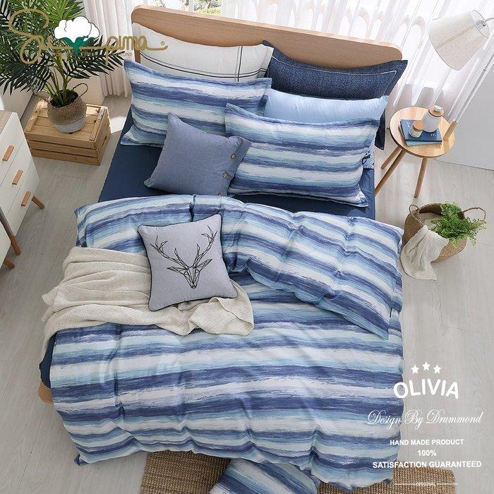 【OLIVIA 】DR980 海克力斯 標準雙人床包歐式枕套三件組 【不含被套】 300織匹馬棉系列 台灣製