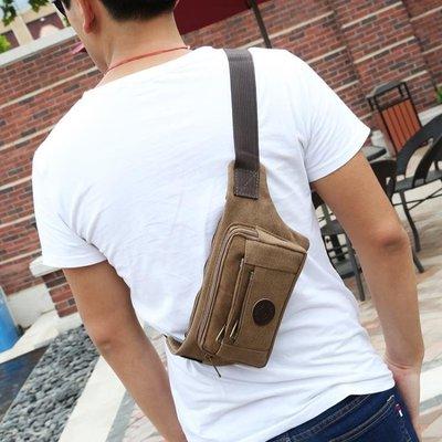 輕薄輕便小腰包手機包小號斜挎包可放置充電寶手機休閒男女   全館免運