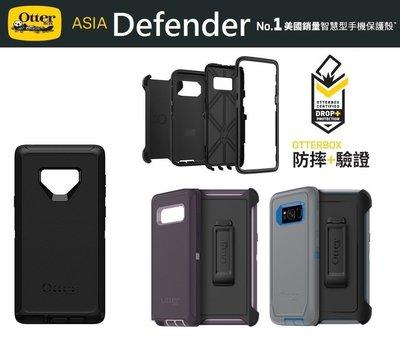 Otter BOX iPhone XS Max XR NOTE/9/8 S/9/8 i7/i8 PLUS 保護殼