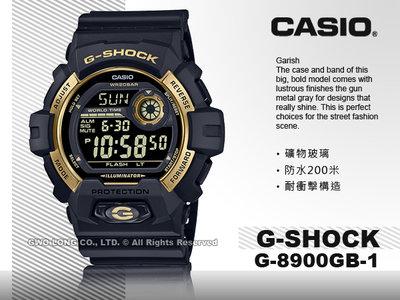 CASIO 手錶專賣店 國隆 G-SHOCK G-8900GB-1 數字電子錶 矽膠錶帶 防水200米 G-8900GB