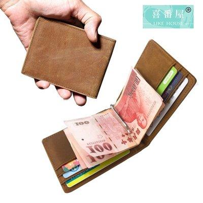 【喜番屋】日韓版真皮牛皮輕薄男士2折皮夾皮包錢夾零錢包鈔票夾卡片夾卡片包卡片套短夾男包男夾【LH353】