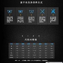 """《中華玩家》SECTOR SEVEN第七區-""""幻速""""功能性COOLMAX戰術圓領短袖T恤-【OD~軍綠色/尺碼3XL】"""