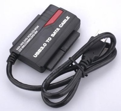 【5/1有現貨】多功能 USB3.0 TO IDE/SATA 硬碟對拷 轉接線 USB轉IDE USB轉SATA 外接