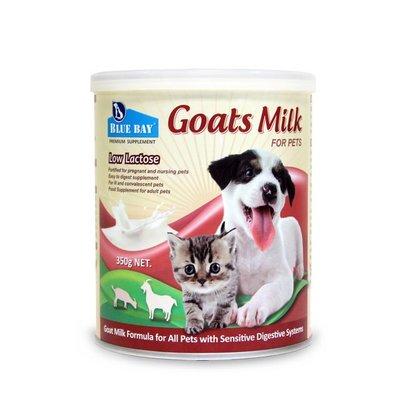 『汪星人』- 倍力頂級羊奶粉 Goats Milk 犬貓初生代母乳沖泡奶粉350g