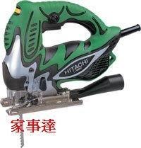 [家事達] 日立HITACHI 手提線鋸機 CJ110MV -- 110mm (無段變速) 特價 台中市