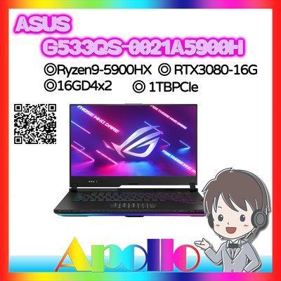 G533QS-0021A5900H(Ryzen9-5900HX/16GD4x2/1TBPCIe/RTX3080-16G/