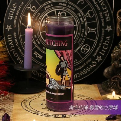 BlueLetter·現貨 LUCKYMOJO魔法儀式蠟燭-心醉神迷[CANDLE BEWITCHING]