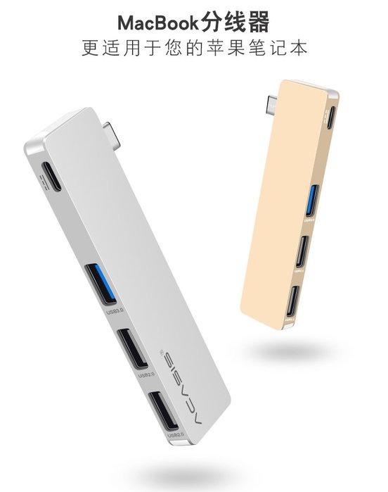 [哈GAME族]  Acasis TYPE-C 轉 USB3.0 + 2.0 HUB (AC-3U1C) 支援筆記型電腦
