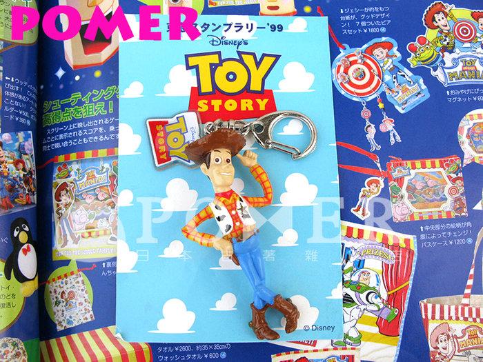 ☆POMER☆日本帶回迪士尼 絕版正品 皮克斯 玩具總動員 胡迪 牛仔 立體公仔 鑰匙圈 吊飾 生日禮物 聖誕節 收藏