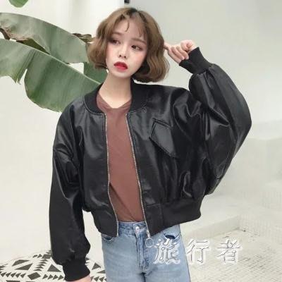 皮衣 新款PU皮氣質立領皮衣女圓環拉鏈寬鬆蝙蝠袖短款夾克外套TA613
