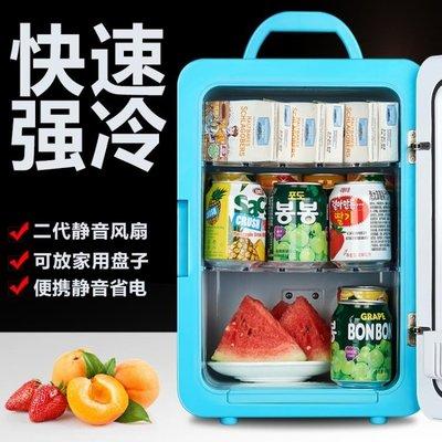 小冰箱迷你單門式家用宿舍電冰箱冷藏制冷車載小型冰箱學生冷暖器 YTL