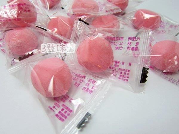 3號味蕾 量販團購網~紅圓草莓果醬棉花糖1000公克量販價210元...