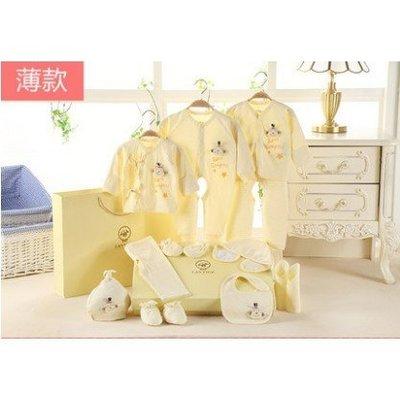 初生嬰兒衣服新生兒禮盒嬰兒滿月禮盒套裝春夏禮包剛出生母嬰用品