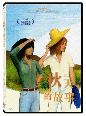 <<影音風暴>>(全新電影2010)秋天的故事 DVD 全112分鐘(下標即賣)48