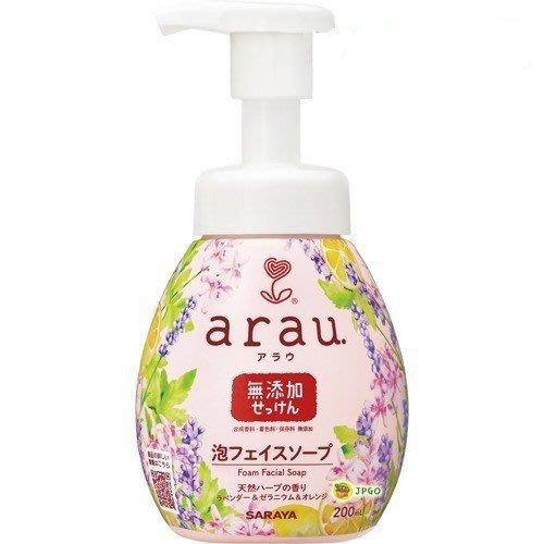 【JPGO日本購】日本製 arau. 無添加 精油香氛泡沫洗面乳 200ml#635