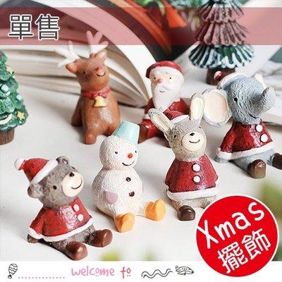 八號倉庫  聖誕節動物禮盒治癒系居家擺飾 交換禮物 單售【MINI020】