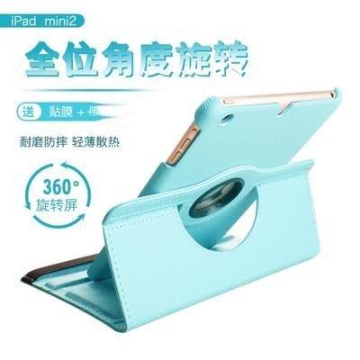 平板保護套 蘋果iPad4A1416保護套A1397平板1460皮套MD514 511 523 522CH殼zp