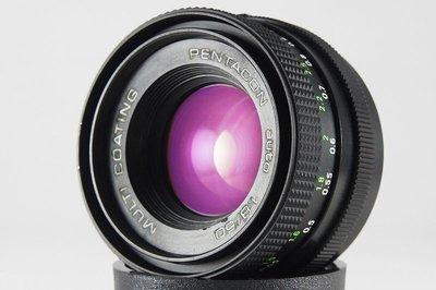 **日光銀鹽** 德鏡 Pentacon 50mm F1.8 MC 人像鏡 Nikon 接環 #373