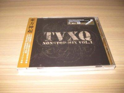 東方神起TVXQ (JYJ) 【NONSTOP-MIX VOL.1】CD 混音專輯