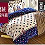 【RS雜貨舗】雙人法蘭絨床包被套枕套四件組...